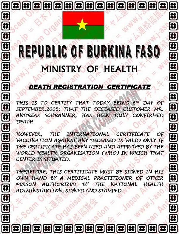 Burkina Faso-Ministry of Health death certificate A.Schranner